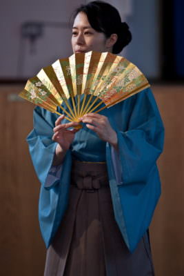 Japanese Noh Theatre Event Dlr Mill Theatre